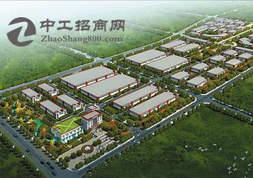 工业园,江门智能制造产业园